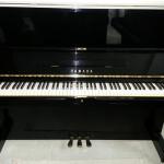 piano-occasion-yamaha-u1